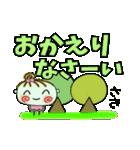 [さき]の便利なスタンプ!2(個別スタンプ:05)