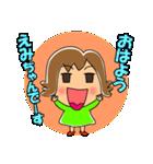 えみちゃん 元気です(個別スタンプ:02)