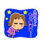 えみちゃん 元気です(個別スタンプ:03)