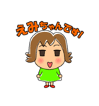 えみちゃん 元気です(個別スタンプ:05)