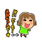 えみちゃん 元気です(個別スタンプ:06)