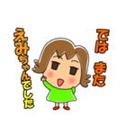 えみちゃん 元気です(個別スタンプ:07)