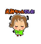 えみちゃん 元気です(個別スタンプ:08)