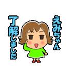 えみちゃん 元気です(個別スタンプ:09)