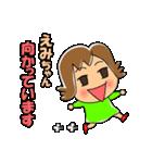 えみちゃん 元気です(個別スタンプ:14)