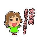 えみちゃん 元気です(個別スタンプ:20)