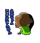 えみちゃん 元気です(個別スタンプ:29)