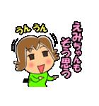 えみちゃん 元気です(個別スタンプ:38)