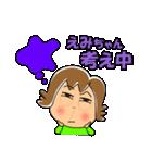 えみちゃん 元気です(個別スタンプ:39)