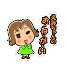 えみちゃん 元気です(個別スタンプ:40)