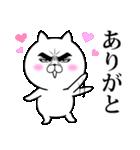 目ヂカラ☆にゃんこ12【キモチを伝える】(個別スタンプ:01)