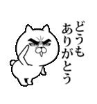 目ヂカラ☆にゃんこ12【キモチを伝える】(個別スタンプ:02)