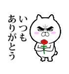 目ヂカラ☆にゃんこ12【キモチを伝える】(個別スタンプ:03)