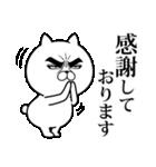 目ヂカラ☆にゃんこ12【キモチを伝える】(個別スタンプ:04)