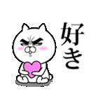 目ヂカラ☆にゃんこ12【キモチを伝える】(個別スタンプ:05)