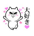 目ヂカラ☆にゃんこ12【キモチを伝える】(個別スタンプ:06)