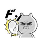 目ヂカラ☆にゃんこ12【キモチを伝える】(個別スタンプ:07)