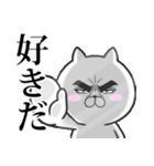 目ヂカラ☆にゃんこ12【キモチを伝える】(個別スタンプ:08)