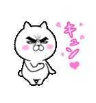 目ヂカラ☆にゃんこ12【キモチを伝える】(個別スタンプ:10)