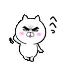 目ヂカラ☆にゃんこ12【キモチを伝える】(個別スタンプ:12)