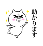 目ヂカラ☆にゃんこ12【キモチを伝える】(個別スタンプ:13)
