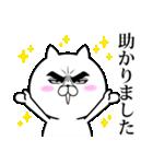 目ヂカラ☆にゃんこ12【キモチを伝える】(個別スタンプ:14)