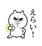 目ヂカラ☆にゃんこ12【キモチを伝える】(個別スタンプ:17)