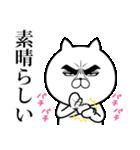 目ヂカラ☆にゃんこ12【キモチを伝える】(個別スタンプ:18)