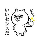 目ヂカラ☆にゃんこ12【キモチを伝える】(個別スタンプ:19)