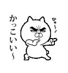 目ヂカラ☆にゃんこ12【キモチを伝える】(個別スタンプ:20)