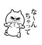 目ヂカラ☆にゃんこ12【キモチを伝える】(個別スタンプ:24)