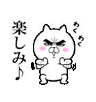 目ヂカラ☆にゃんこ12【キモチを伝える】(個別スタンプ:25)