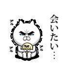 目ヂカラ☆にゃんこ12【キモチを伝える】(個別スタンプ:26)