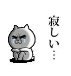 目ヂカラ☆にゃんこ12【キモチを伝える】(個別スタンプ:27)