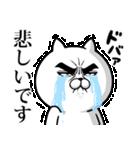 目ヂカラ☆にゃんこ12【キモチを伝える】(個別スタンプ:28)