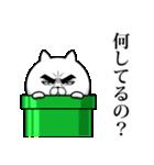 目ヂカラ☆にゃんこ12【キモチを伝える】(個別スタンプ:29)