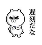 目ヂカラ☆にゃんこ12【キモチを伝える】(個別スタンプ:31)