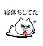 目ヂカラ☆にゃんこ12【キモチを伝える】(個別スタンプ:33)
