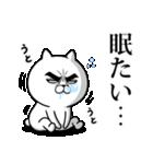 目ヂカラ☆にゃんこ12【キモチを伝える】(個別スタンプ:34)