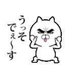 目ヂカラ☆にゃんこ12【キモチを伝える】(個別スタンプ:35)