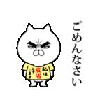 目ヂカラ☆にゃんこ12【キモチを伝える】(個別スタンプ:36)