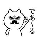 目ヂカラ☆にゃんこ12【キモチを伝える】(個別スタンプ:37)