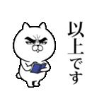 目ヂカラ☆にゃんこ12【キモチを伝える】(個別スタンプ:38)