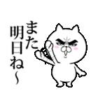 目ヂカラ☆にゃんこ12【キモチを伝える】(個別スタンプ:39)