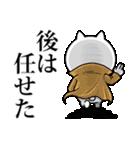目ヂカラ☆にゃんこ12【キモチを伝える】(個別スタンプ:40)
