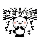 文字デカめ♪キモチ伝える❤パンダねこ(個別スタンプ:01)
