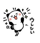 文字デカめ♪キモチ伝える❤パンダねこ(個別スタンプ:04)