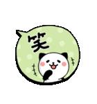 文字デカめ♪キモチ伝える❤パンダねこ(個別スタンプ:05)