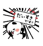 文字デカめ♪キモチ伝える❤パンダねこ(個別スタンプ:06)