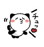 文字デカめ♪キモチ伝える❤パンダねこ(個別スタンプ:07)